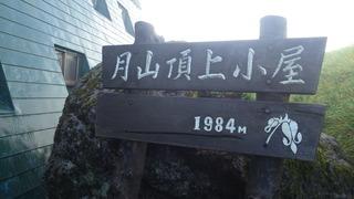 RIMG1868.JPG