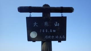 RIMG3409.JPG
