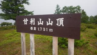 RIMG4989.JPG