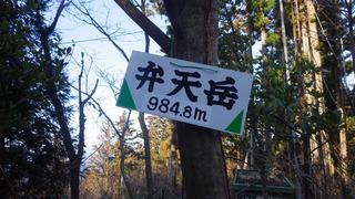 RIMG6661.JPG