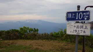 RIMG7780.JPG